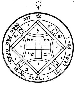 pentacle contre les esprit du bas astral Venus4